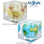 電源不要! ゆっくり回る不思議なエコ地球儀! MOVA Cube グローブ 12.7cm /代引手数料無料 キャンセル不可 返品不可
