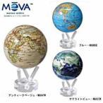 電源不要! ゆっくり回る不思議なエコ地球儀! MOVAグローブ 15cm /代引手数料無料 キャンセル不可 返品不可
