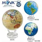 電源不要! ゆっくり回る不思議なエコ地球儀! MOVAグローブ 21.5cm /代引手数料無料 キャンセル不可 返品不可