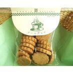 卵・牛乳・添加物不使用 無添加クッキー アールグレイ