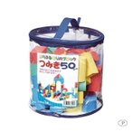 パール金属 からふるEVAブロック積み木 50ピース N-8444   おもちゃ ソフト トイ