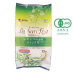 送料無料 La SanTEA レモンマートルはとむぎ茶 12袋入り 20個代引き不可/同梱不可