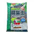 送料無料 あかぎ園芸 野菜のためのふかふか腐葉土 40L 2袋代引き不可/同梱不可