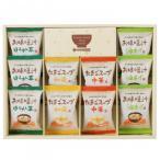 送料無料 フリーズドライ お味噌汁・スープ詰め合わせ AT-BE    代引き不可/同梱不可