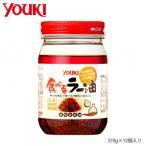 送料無料 YOUKI ユウキ食品 食べるラー油 370g×12個入り 212099   まとめ買い お徳用 調味料