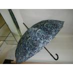 Jean-Paul GAULTIER ジャンポール・ゴルチエ メンズアンブレラ(傘)フランス製