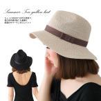 帽子 レディース つば広 夏用 普通サイズ 58cm ストローハット風中折れハット ポリエステル100% 男女兼用