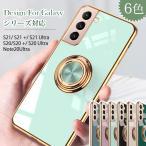 Galaxy S21 ケース 車載ホルダー対応 Galaxy S21+ ケース Galaxy S21 Ultra ケース Galaxy Note20 Ultra Galaxy S20 Ultra S20+ S20 リング付き マグネット式