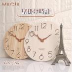 壁掛け時計 掛け時計 木製 掛け時計 おしゃれ 北欧 2021 木 枝 ナチュラル 音がしない 連続秒針 静音 掛時計 かけどけい とけい 壁時計 大きい 時計 30×30cm
