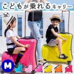 【TSAロック対応】 子供用 スーツケース M 子どもが乗れる キャリー バッグ かわいい おしゃれ キッズ キッズキャリー 乗れる 50L 旅行かばん 海外 国内