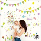 ウォールステッカー はがせる シール 壁紙  誕生日 飾り パステルケーキ バースデー 飾り付け パーティー ハーフ 1歳 2歳 男 女