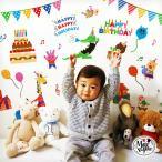 ウォールステッカー 誕生日 飾り アニマルパーティー バースデー 飾り付け パーティー ハーフ 1歳 2歳 男 女 プレゼント