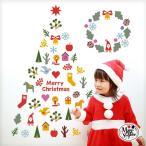 ウォールステッカー クリスマス 飾り リトルサンタ クリスマスツリー オーナメント ツリー サンタ サンタクロース リース ガーランド
