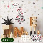 ウォールステッカー クリスマス 飾り エンジェルクリスマス2枚セット クリスマスツリー オーナメント ツリー サンタ サンタクロース リース ガーランド