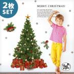 クリスマスツリー ウォールステッカー クリスマス 飾り ウェルカム・サンタクロース 2枚組