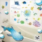 ウォールステッカー 海 魚 どこでもアクアリウム 夏 マリン 飾り はがせる シール 壁紙