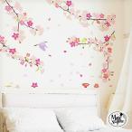 ウォールステッカー はがせる シール 壁紙 花 さくら 植物 飾り付け 桜 サクラ 春 花見 満開