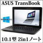ノートパソコン ノートPC 中古パソコン ASUS 10.1型 TransBook T100TA Atom 2GB 500GB 無線LAN Windows8.1