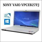 ノートパソコン ノートPC 中古パソコン SONY 15.5型 VAIO Eシリーズ VPCEB27FJ Pentium 4GB 320GB DVDスーパーマルチ 無線LAN Windows10