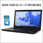 ノートパソコン ノートPC 中古パソコン SONY 15.5型 VAIO Sシリーズ VPCSE29FJ Core i7 4GB 750GB ブルーレイ 無線LAN Windows10