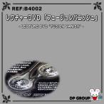 B4002 レクチャーDVD「フュージョン バニッシュ」 マジック・手品