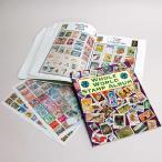 P7915 魔法使いの切手帳 マジック・手品