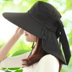 帽子 レディース UVカット帽子 UVハット 日よけ帽子 小顔&UVケア効果抜群 エレガントリボンUVハット 大きいサイズ 春夏 つば広 紫外線対策