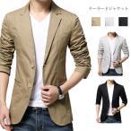 テーラードジャケット メンズ 春 アウター ショート丈 コート 全3色 カラージャケット 無地 フォーマル オフィス