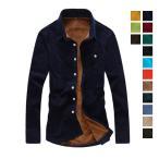 シャツ メンズ 長袖 デニムシャツ ボタンダウンシャツ 無地 カジュアルシャツ 裏起毛 ストレッチ 長袖シャツ かっこいい 大きいサイズ 2016秋冬新作