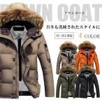 ダウンコート メンズ ショート丈 かっこいい メンズ コート 軽い ダウンジャケット フード付き 上品 ダウンコート 秋冬新作