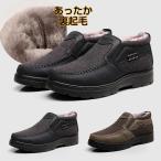 ショート丈ブーツ メンズ ショート丈ブーツ シューズ メンズ カジュアル 紳士靴 裏起毛 冬 暖かい 厚 防寒 冬新作