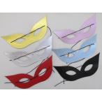 ペーパーアイマスク 6枚セット ドミノマスク アイマスク