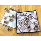 キューブリック CUBERICK ボードゲーム