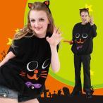 スマイルキャットハロウィン衣装コスチューム黒猫仮装大人用