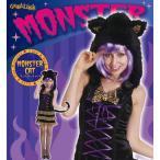 モンスターキャットハロウィン衣装コスチューム黒猫仮装大人用
