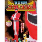 宴会戦隊コスレンジャー 赤 コスチューム 戦隊ヒーロー 全身タイツ 宴会 衣装