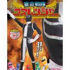 宴会戦隊コスレンジャー 黒 コスチューム 戦隊ヒーロー 全身タイツ 宴会 衣装