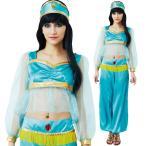 アラビアンプリンセス   東洋 王女 女性 ジャスミン風 コスチューム 大人用 ハロウィン 衣装