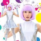 キュートエイリアンコスプレ衣装女性用エイリアン宇宙人ハロウィン仮装コスチューム