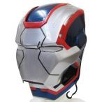 アイアンパトリオットヘルメットマスク大人用アイアンマン3
