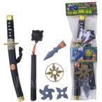 忍者無双 忍(しのび)2 小太刀・分銅鎖・手裏剣・苦無セット おもちゃ 玩具
