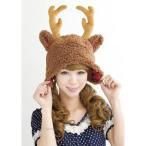 ふわもこトナカイ帽子 クリスマス トナカイ 帽子 キャップ かぶりもの コスプレ グッズ