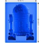 シリコンアイストレー R2-D2 DX スターウォーズ・製氷皿
