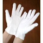 イベント用 白い手袋