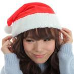 クリスマス サンタ帽 サンタ 帽子 カラフルサンタ帽子 レッド