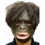 フェイスマスク サル 猿 ハーフマスク ゴム製お面