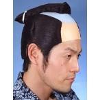 DX侍(さむらい) 毛髪付かつら