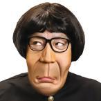 MEGAアゴ 猿男 メガネ付き 半面マスク おもしろマスク 面白マスク