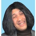 だめなオヤジカツラ(××なオヤジカツラ) 永野ラッセン エレキテル 細貝さん 金八先生対応