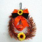 パンプキンリース 直径15cm ハロウィン 装飾 ミニリース